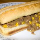 Recipe Thursday | Hamburger Hoagie